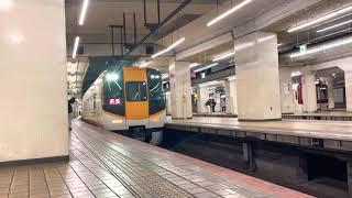 近鉄22000系AS25+AS23+AT60回送名古屋発車