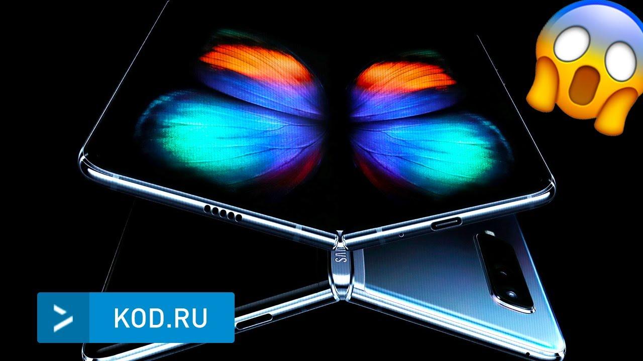 Пока Samsung «сверлит дисплеи», Apple целый год ничем не удивляет. Итоги недели
