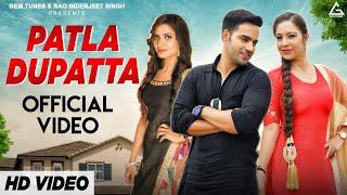 Patla Dupatta - Full Video   Ruchika Jangid, Ishika Tomar   New Haryanvi Songs Haryanavi 2019