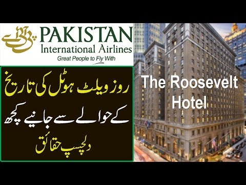 History Of The Roosevelt Hotel | 9 News HD