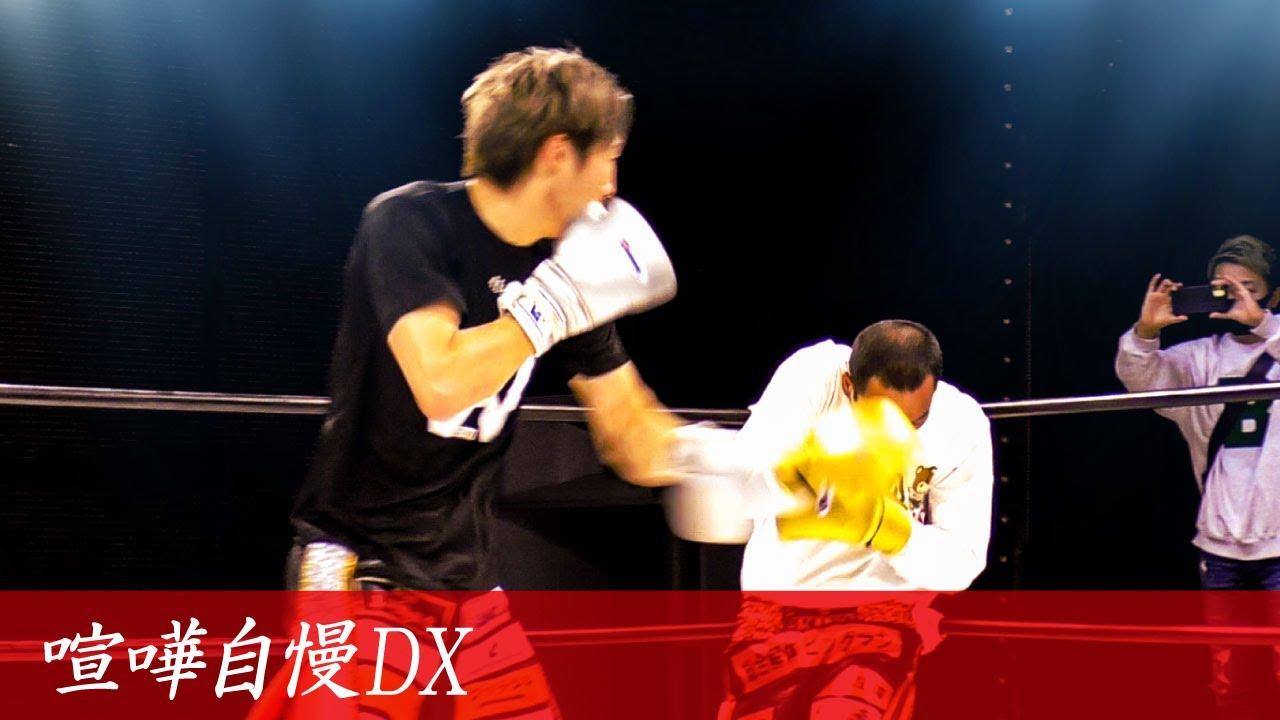 【第6試合】安保瑠輝也vsジャックポットSHINRI