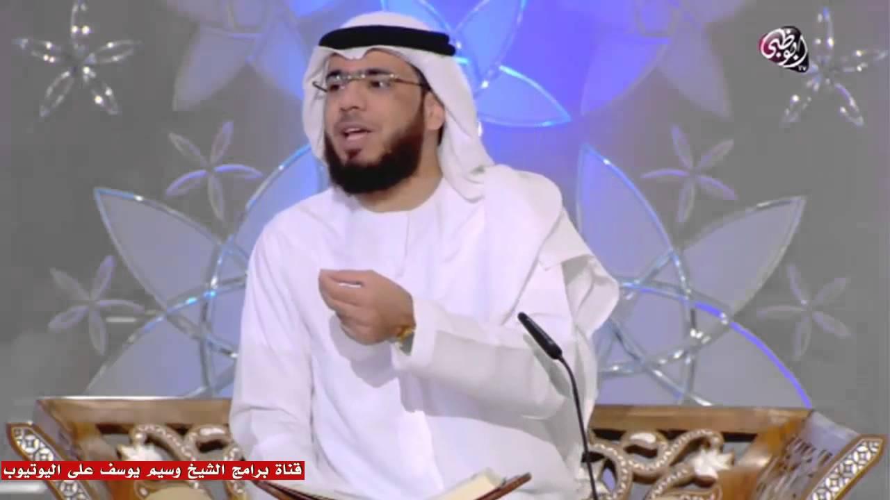   روائع التبيان    الحلقة ( 29 )    17/04/2015    الشيخ وسيم يوسف   