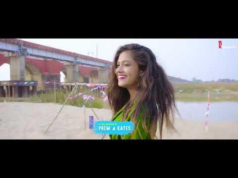 Tere Naam Kar Du Cute & Romantic Lovestory   Official Music Video   Prem Kazi   PK Production