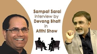 Sampat Saral Best Hasya ( Comedy ) Kavi Latest Interview with Devang Bhatt