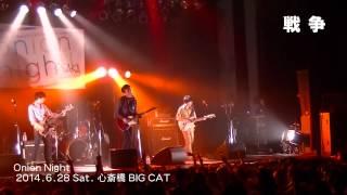 """夜の本気ダンス presents """"O-BAN-DOSS"""" 2014年11月29日(土) 梅田Shang..."""