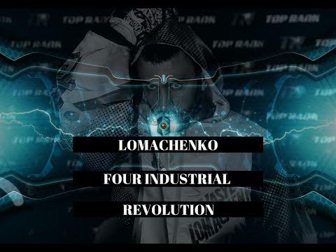 Lomachenko fourth industrial revolution