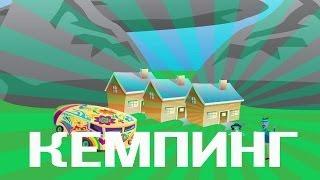 Фьорды Норвегии. Кемпинг на фьордах Норвегии.(В общем это как пионерский лагерь или цыганский табор для цивилизованных европейцев! http://www.ehytte.com/hardangertun/..., 2014-05-08T05:24:26.000Z)