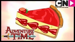 Время приключений | Другие пироги | Cartoon Network