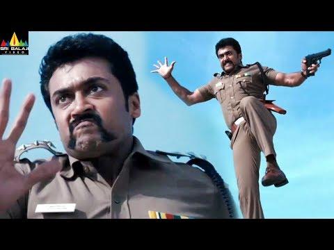 Singam Movie Surya Powerful Action Scene | Latest Telugu Movie Scenes |  Sri Balaji Video