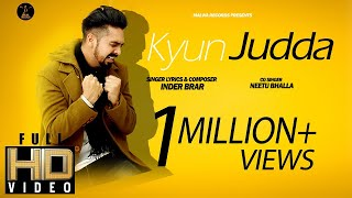 KYUN JUDDA ( Video ) INDER BRAR Ft. NEETU BHALLA | Latest Punjabi Songs 2019 | New Punjabi Song 2019