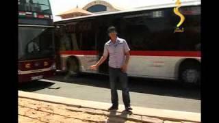 RazyChe Sail Uku Big Bus Dubai Part 1 Clip 3