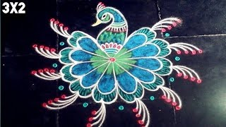 Simple and easy peacock rangoli design with 3x2 dots made easy to draw for compititions