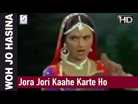 Jora Jori Kaahe Karte Ho - Asha Bhosle, Amit Kumar - Woh Jo Hasina - Mithun Chakraborty