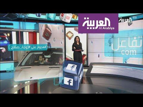 تفاعلكم: زوجة محمد صلاح تشغل المصريين  - نشر قبل 1 ساعة
