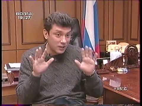 Немцов о событиях октября 1993 г. Редкая запись 2003 г.
