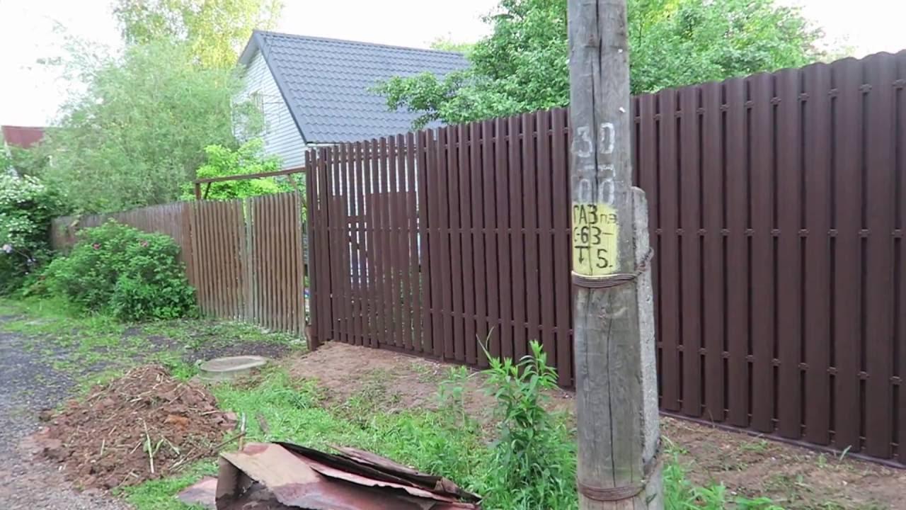 Как установить забор из металлоштакетника своими руками фото 8