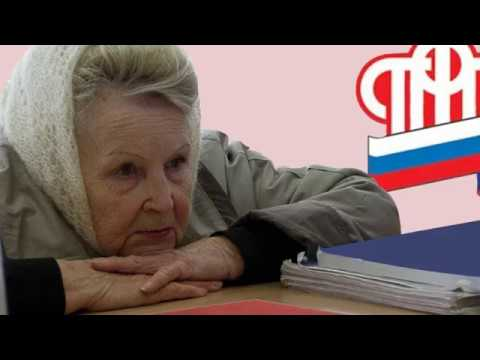 В Думе предложили снизить пенсионный возраст для жителей Дальнего Востока