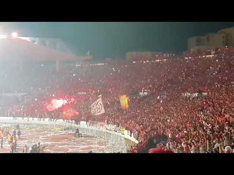 Ultras Winners 2005 | Wydad Casablanca 1 - 0 Al Ahly | CAF Champions League Final 04/11/2017
