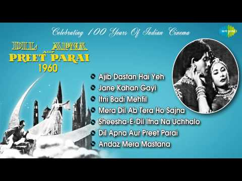 Dil Apna Aur Preet Parai is listed (or ranked) 8 on the list The Best Meena Kumari Movies