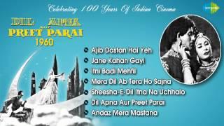 Dil Apna Aur Preet Parai [1960] - Raaj Kumar - Meena Kumari - Old Songs - Shankar-Jaikishan