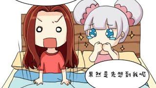 【农药小故事】周瑜的谎言与小乔的策划第一百三十七集.