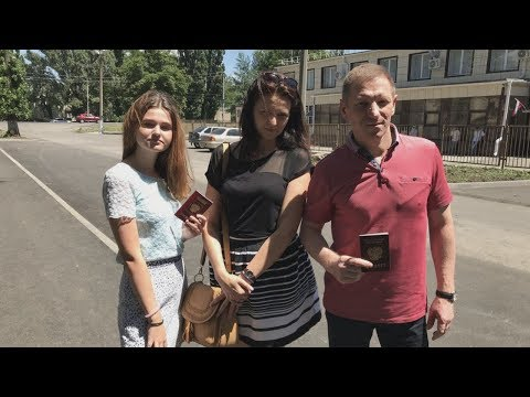 Ростов: автобусные туры за паспортами для жителей Донбасса