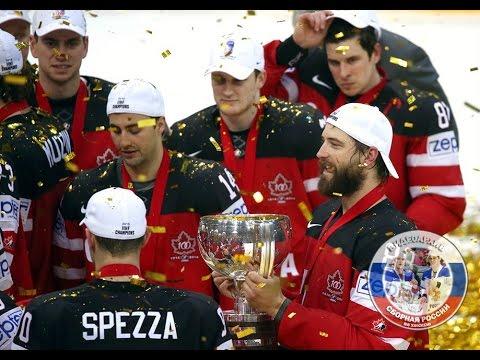 ЧМ 2015, Финал, Россия - Канада