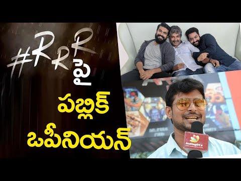 Public opinion on NTR - Ram Charan - SS Rajamouli movie RRR || RRR movie || #RRR || Indiaglitz.com