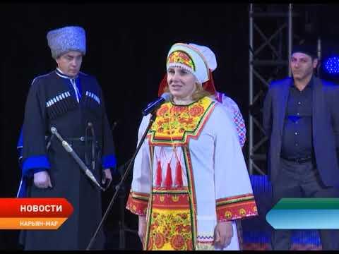 В Нарьян–Маре отметили День народного единства