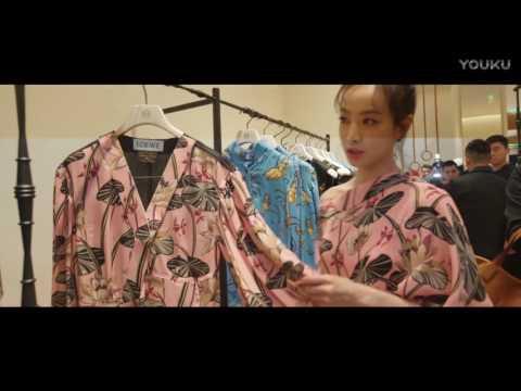 [HD] 170513 Victoria - LOEWE Store Opening in Qingdao
