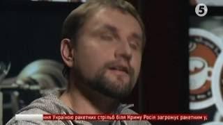 Володимир В'ятрович - За Чай.com з Романом Чайкою // 30.11.2016