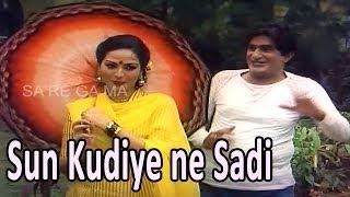 Sun Kudiye ne Sadi magne Ho gai | Ishq Nimaana | Punjabi Movie Song | Surinder Kohli,Savita Sathi
