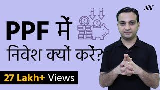 Public Provident Fund (PPF) Account – Benefits, Calculator, Interest Rate, Rules