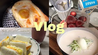 vlog | 자취생 |버거킹 알바, 마약토스트, 에그샌…