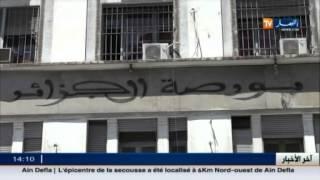 بورصة: تقاريرتصنف الجزائر الأضعف عربيا