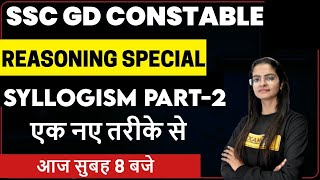 SSC GD CONSTABLE | Reasoning Preparation |Reasoning Mathematical Operations Question | By Preeti Mam