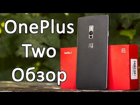 OnePlus 2 самый полный обзор. Все что вы хотели знать про OnePlus Two от FERUMM.COM