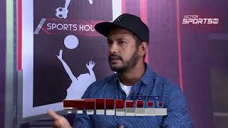 Sports Hour With Subas Khakurel  || Action Sports