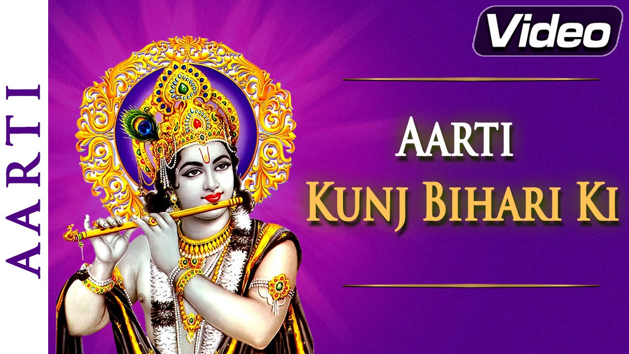 Aarti Kunj Bihari Ki Shri Girdhar Krishna Murari Ki Popular Krishna Aarti By Anup Jalota Youtube