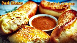 Chicken Bread | ???????? | Tavuk Ekmek | Turkish Cuisine | ???????? | چکن روٹی | Bread Recipe by Des