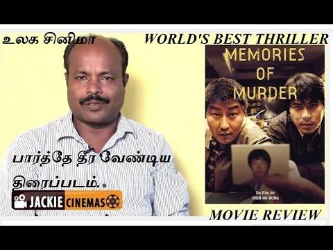 Montage 2013 Korean Movie 46