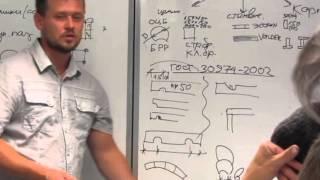 видео Проектирование жилых домов: особенности, этапы и рекомендации