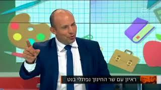 השר נפתלי בנט מאבד שליטה בראיון טלוויזיה אצל נדב איל בערוץ 10