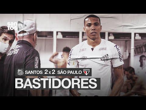 SANTOS 2 X 2 SÃO PAULO | BASTIDORES (12/09/20)
