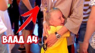 Влад Бумага А4 довел Алису до слез ! Николь и Папа на ВИДЕОЖАРА 2019