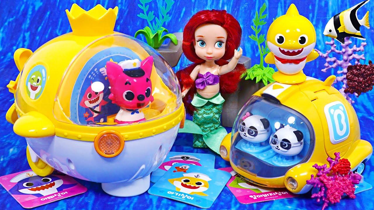 멋진 핑크퐁 잠수함을 타고 바다 친구들을 만나요~ 야호 신난다! | 핑키팝토이