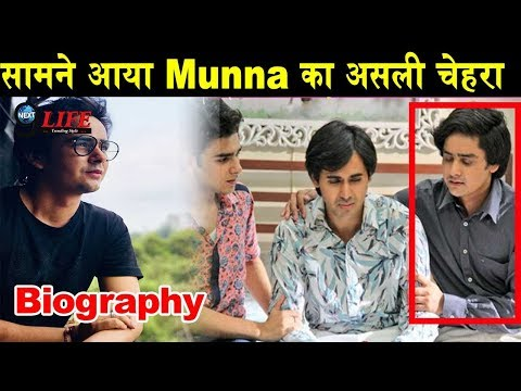 YUDKBH: Munna Biography, Family, Gf, Lifestyle || Sanjay Choudhary || Yeh Unn Dinon Ki Baat Hai