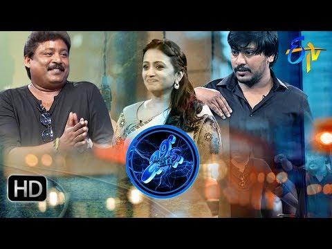 Genes | 2nd September 2017| Full Episode | Prabhas Sreenu | Josh Ravi | ETV Telugu
