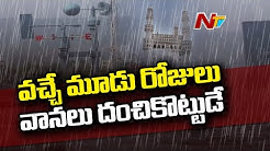 Weather Report: Rains Forecast For Three Days In Telangana | NTV
