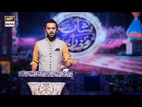 آج کا قِصہ ''اللہ کے نیک بندے کی تین سال بعد کونسی دُعا قبول ہوئی؟؟؟''